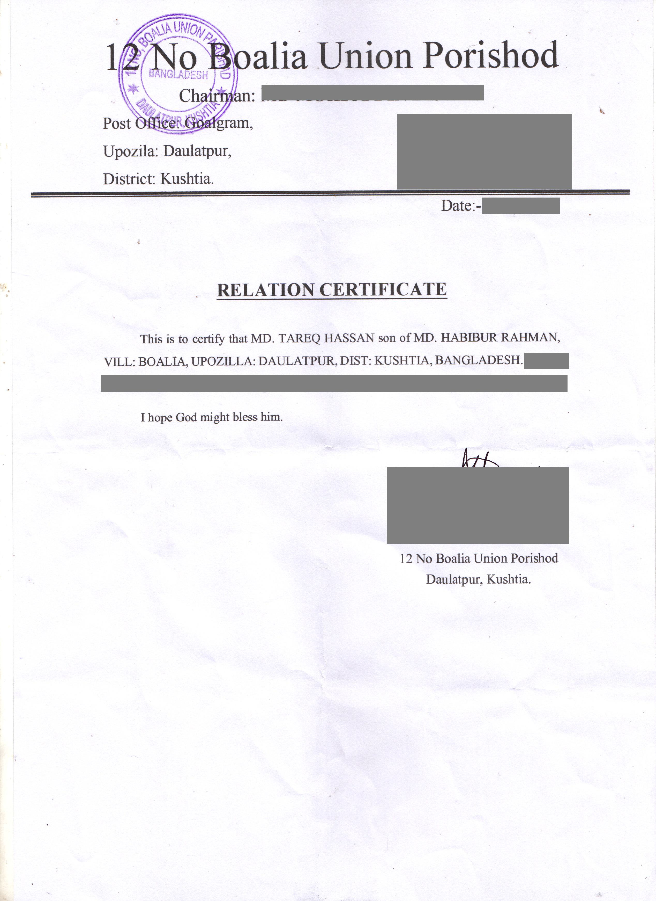 Dependent relationship certificate (関係証明書)