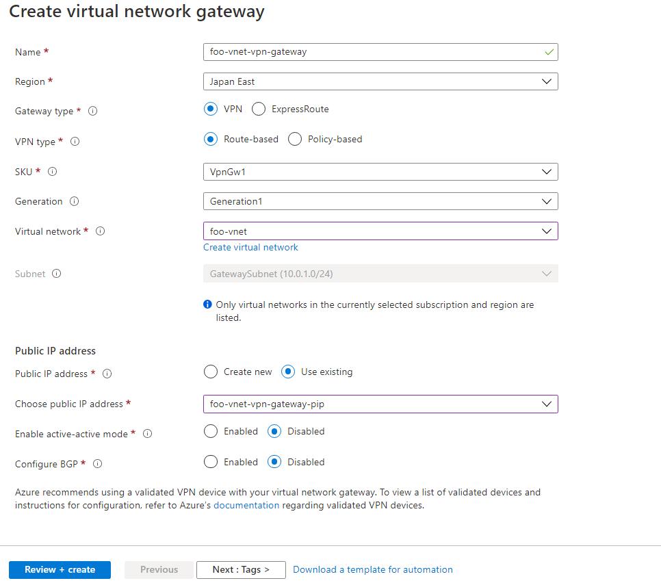 Azure Virtual Network - Creating VPN Gateway Step 7