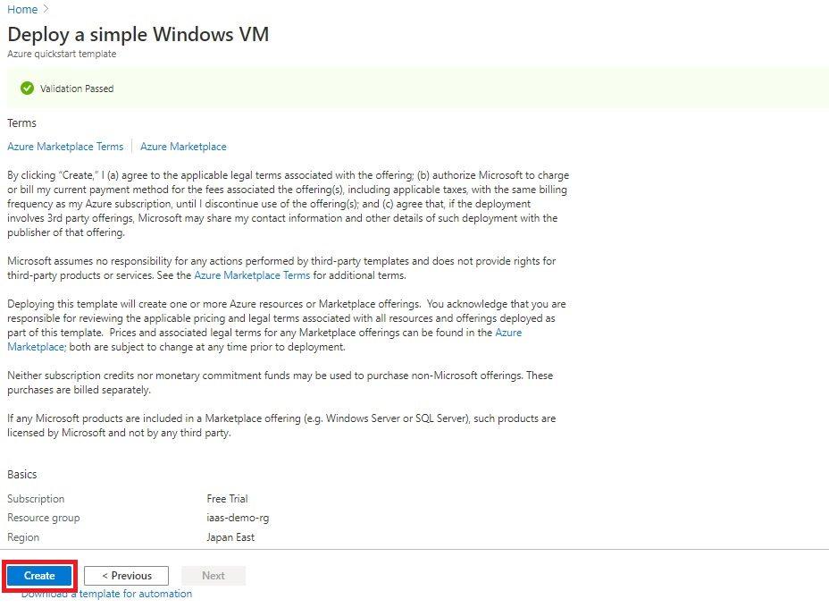 Creating Virtual Machine using ARM template Step 4