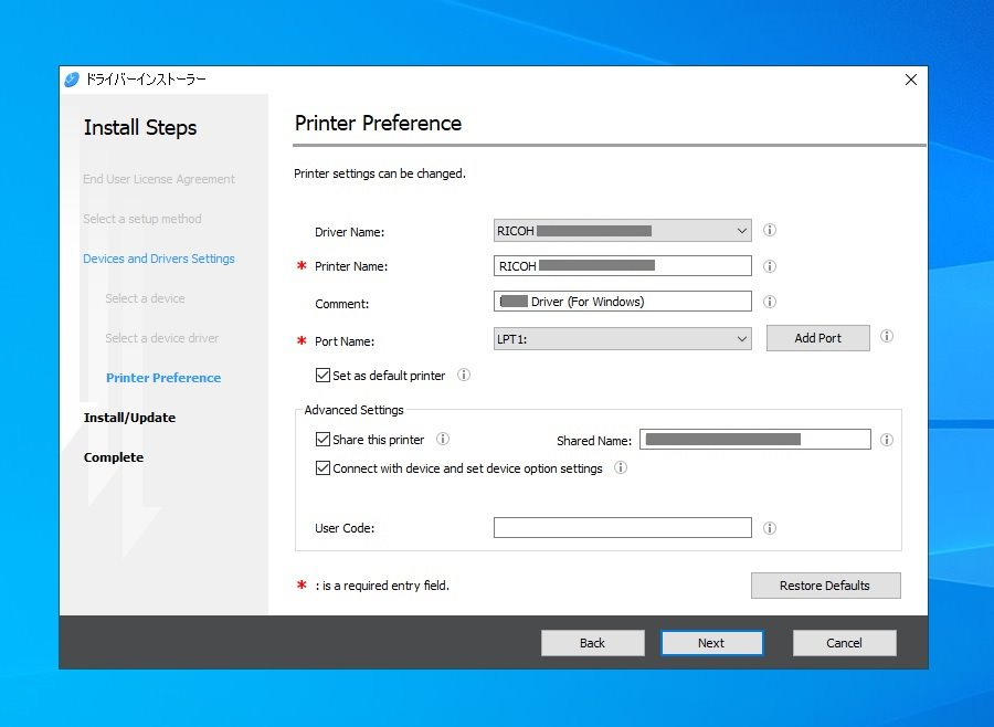 Installing Printer Driver in Azure VM Step 7