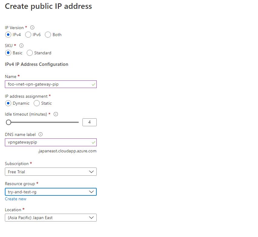 Azure Virtual Network - Creating VPN Gateway Step 1