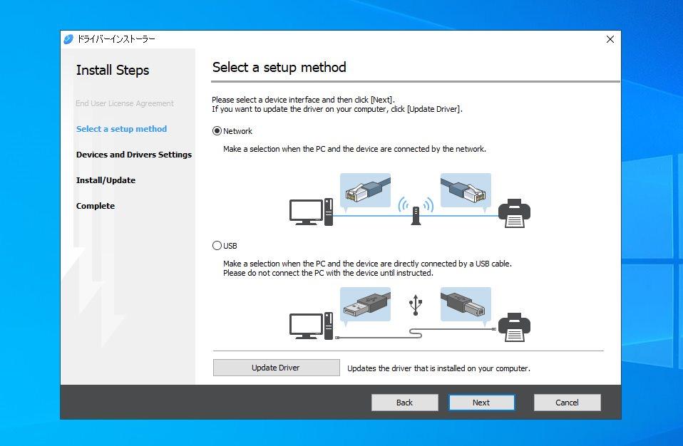 Installing Printer Driver in Azure VM Step 2