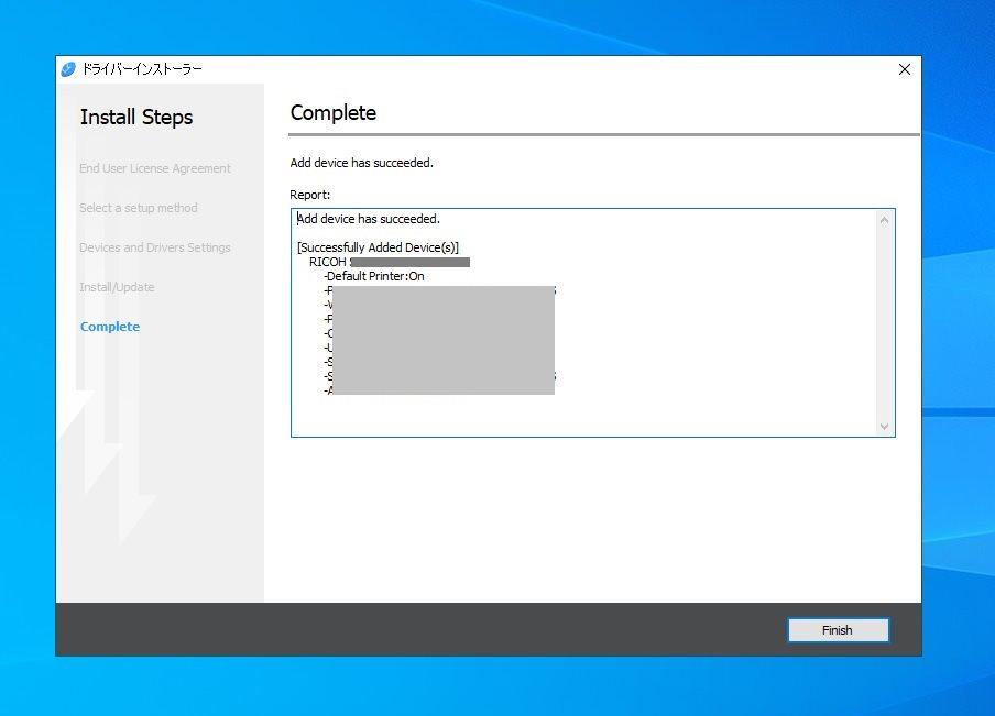 Installing Printer Driver in Azure VM Step 9