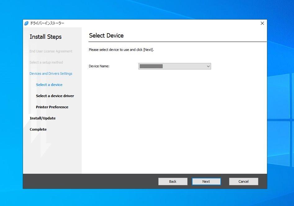 Installing Printer Driver in Azure VM Step 6