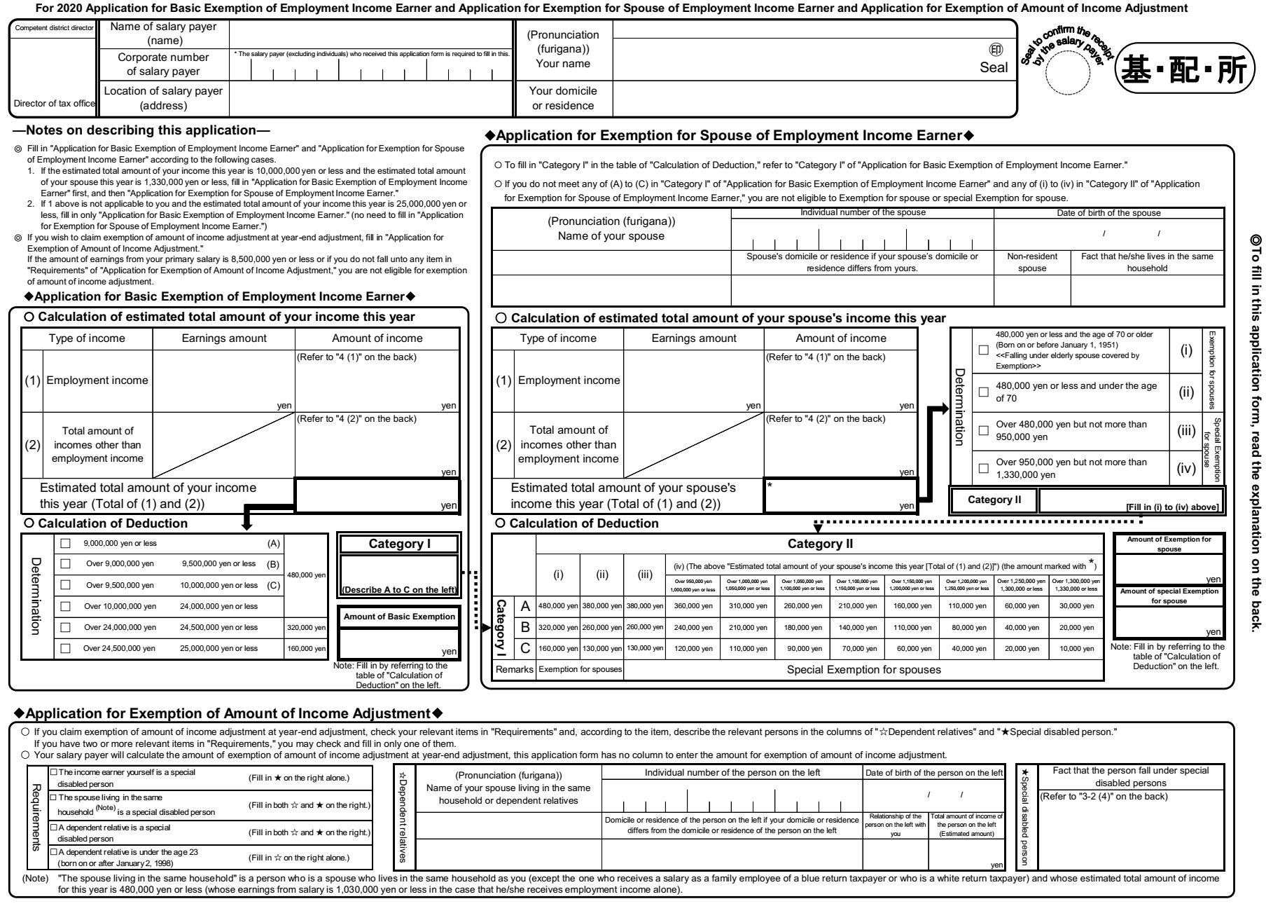 English version of tax exemption for spouse form