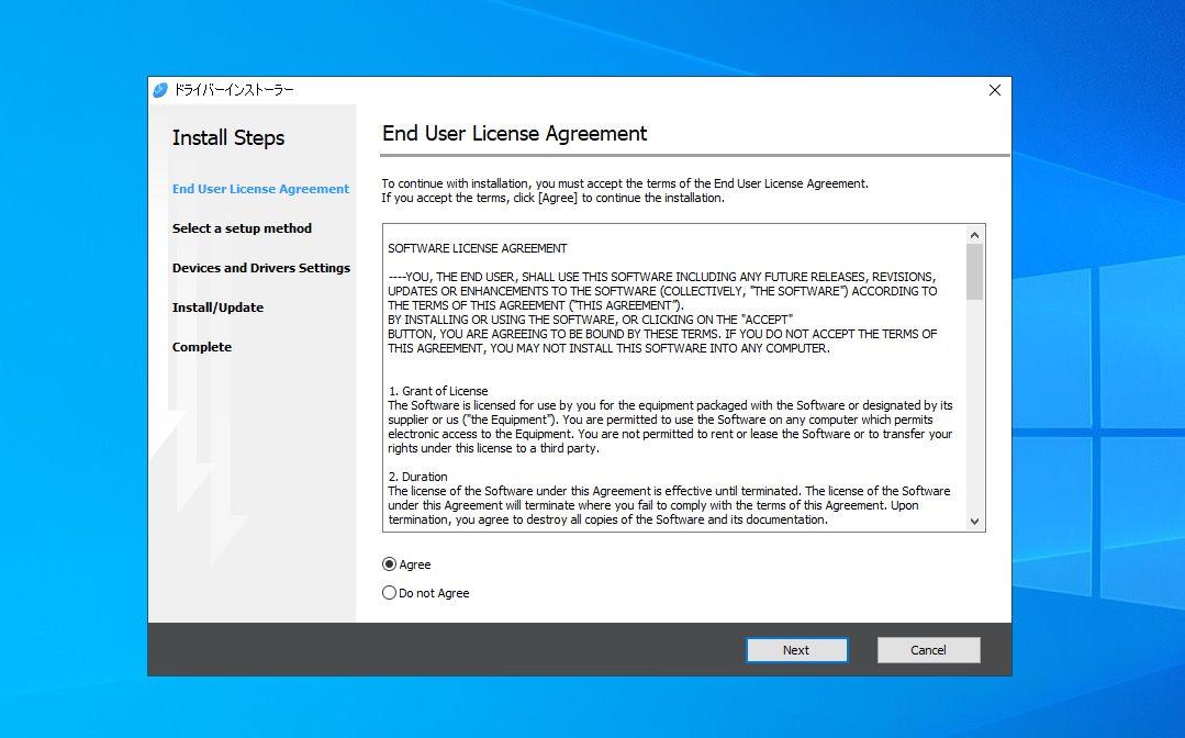 Installing Printer Driver in Azure VM Step 1