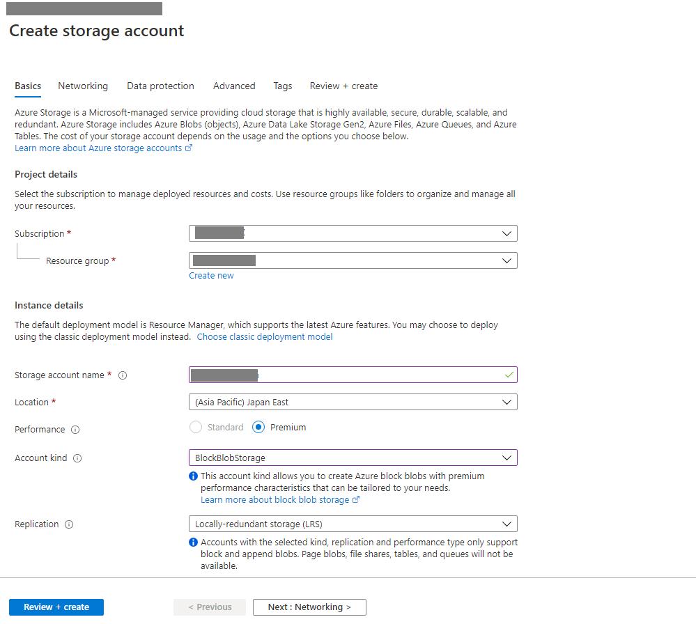 Azure Virtual Machine - Mounting blob storage Step 1