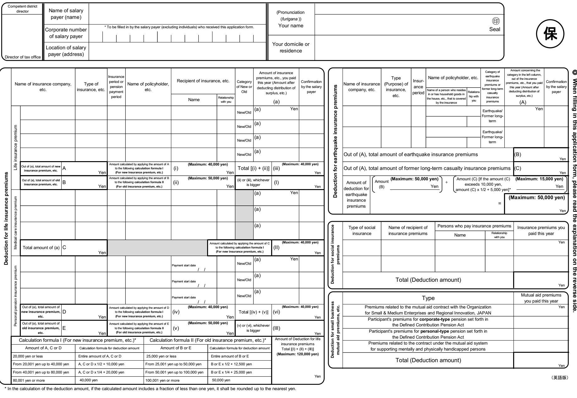 English version of tax exemption for insurance premium form