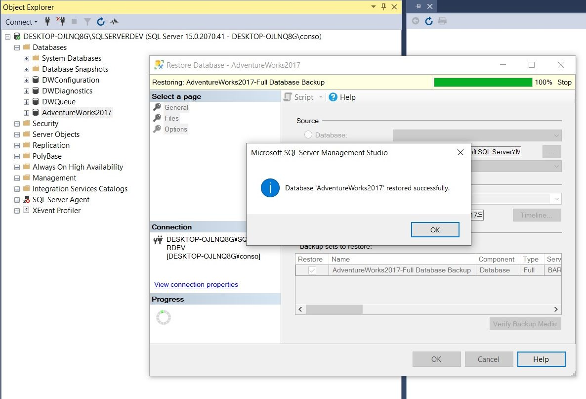 Restoring sample database from backup file using ssms Step 5