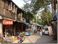 wuxi_old03