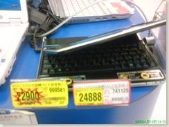 DSC00153